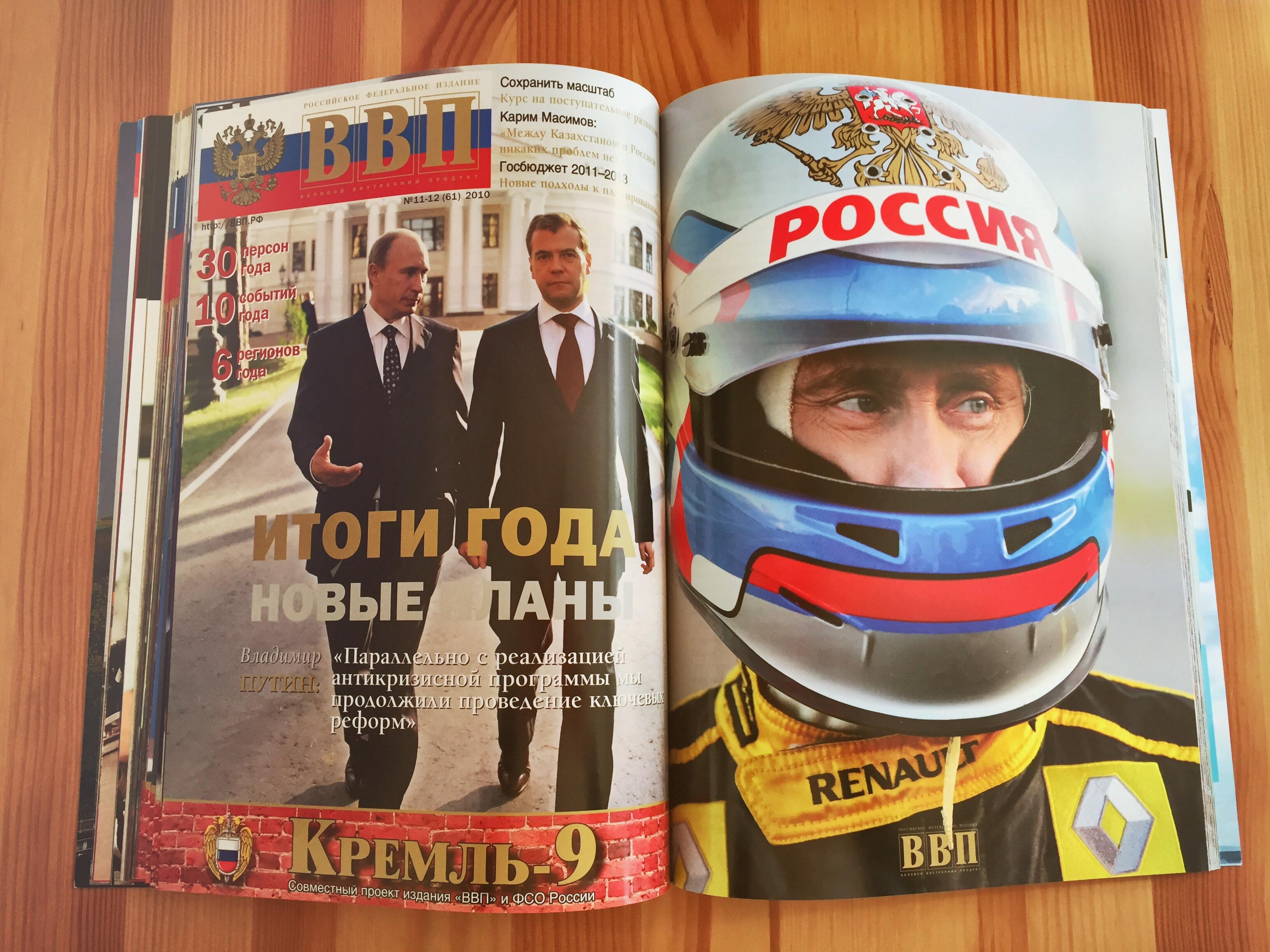kscheib Putin der Woche Helm