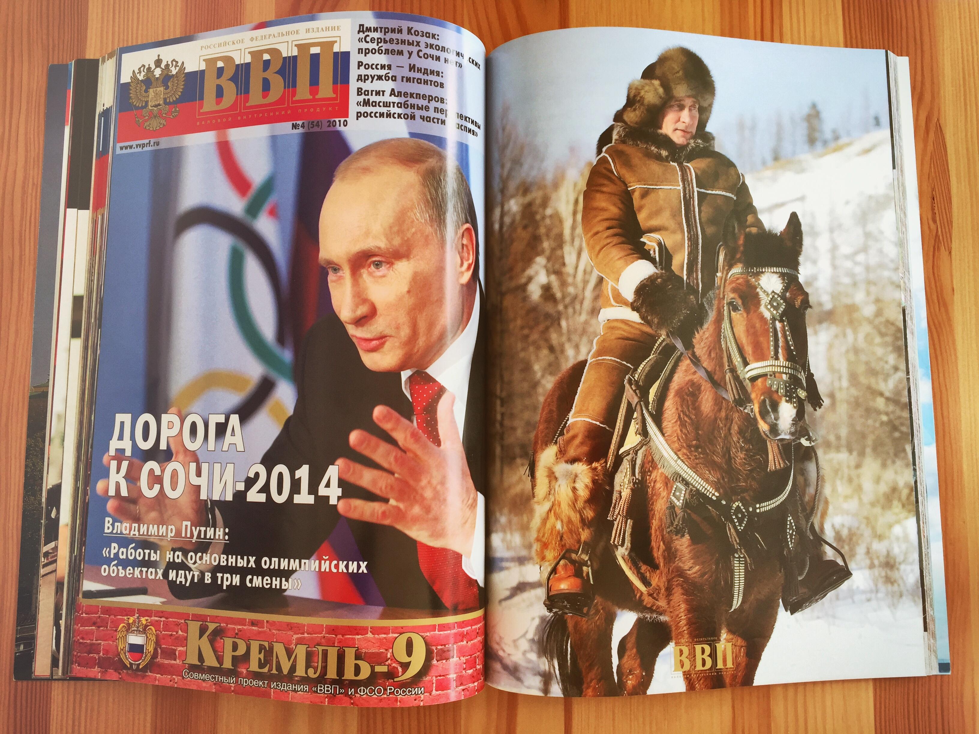 kscheib Putin der Woche Pferd Flausch