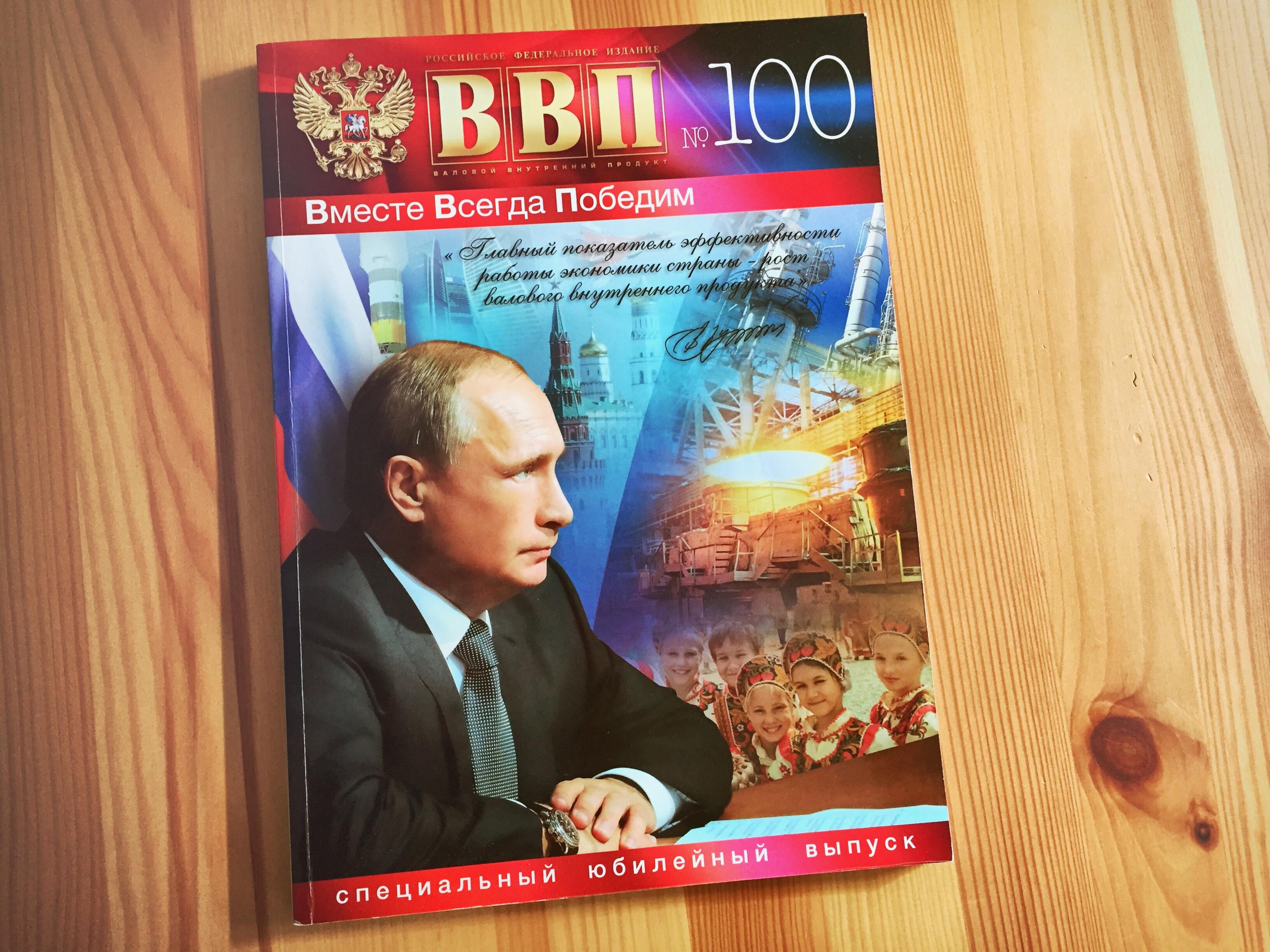 kscheib Putin der Woche WWP 100