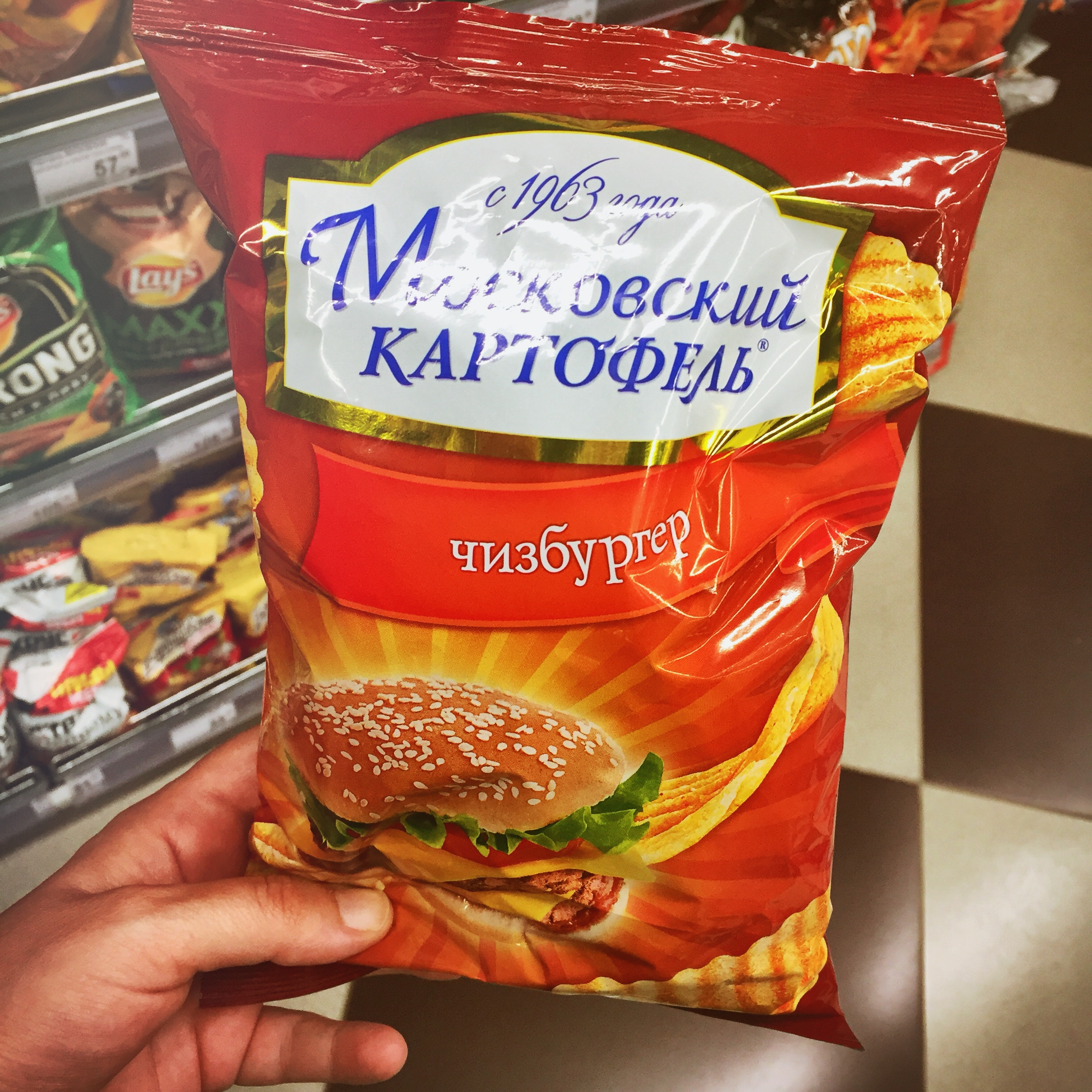 kscheib russland chips cheeseburger