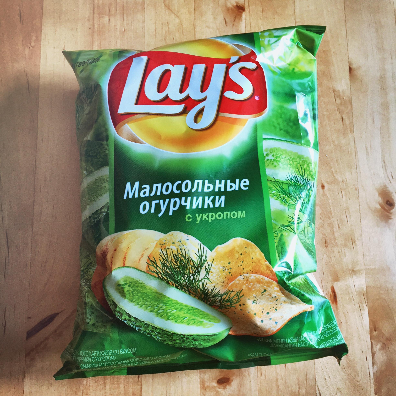 kscheib russland chips gurke dill