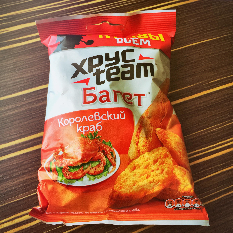 kscheib russland chips königskrabbe
