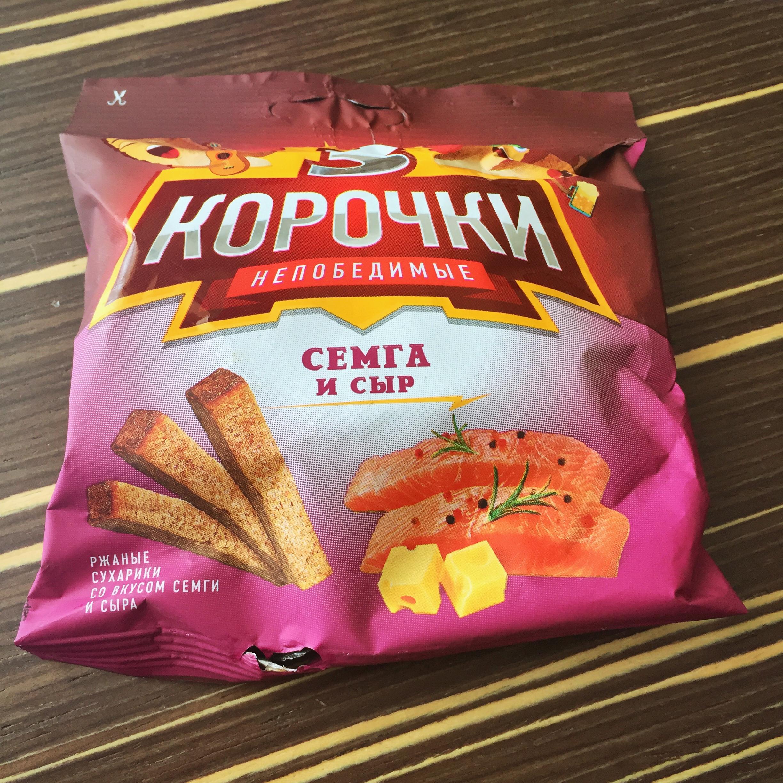 kscheib russland chips lachs käse