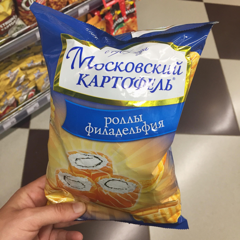 kscheib russland chips philadelphia roll