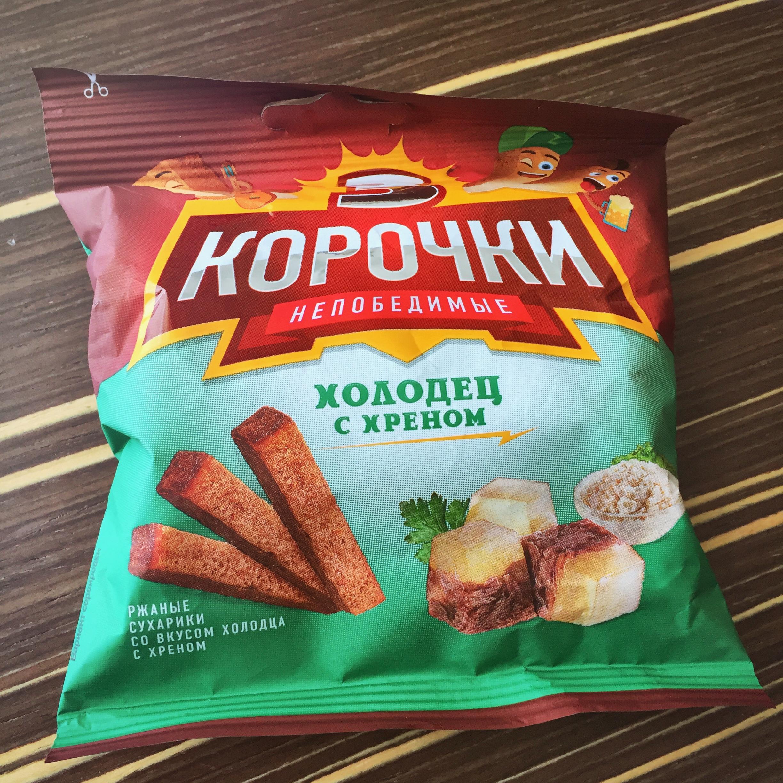 kscheib russland chips sülze meerrettich