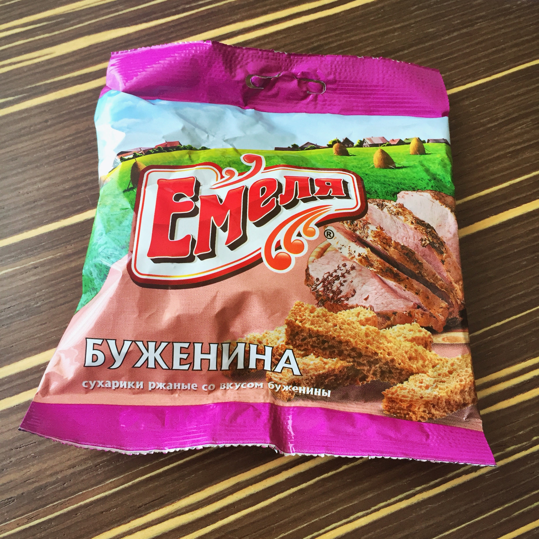 kscheib russland chips schinkenbraten