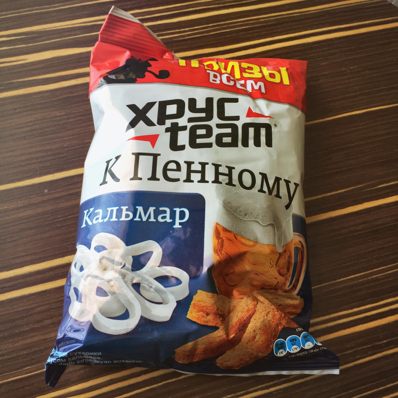 kscheib russland chips tintenfisch