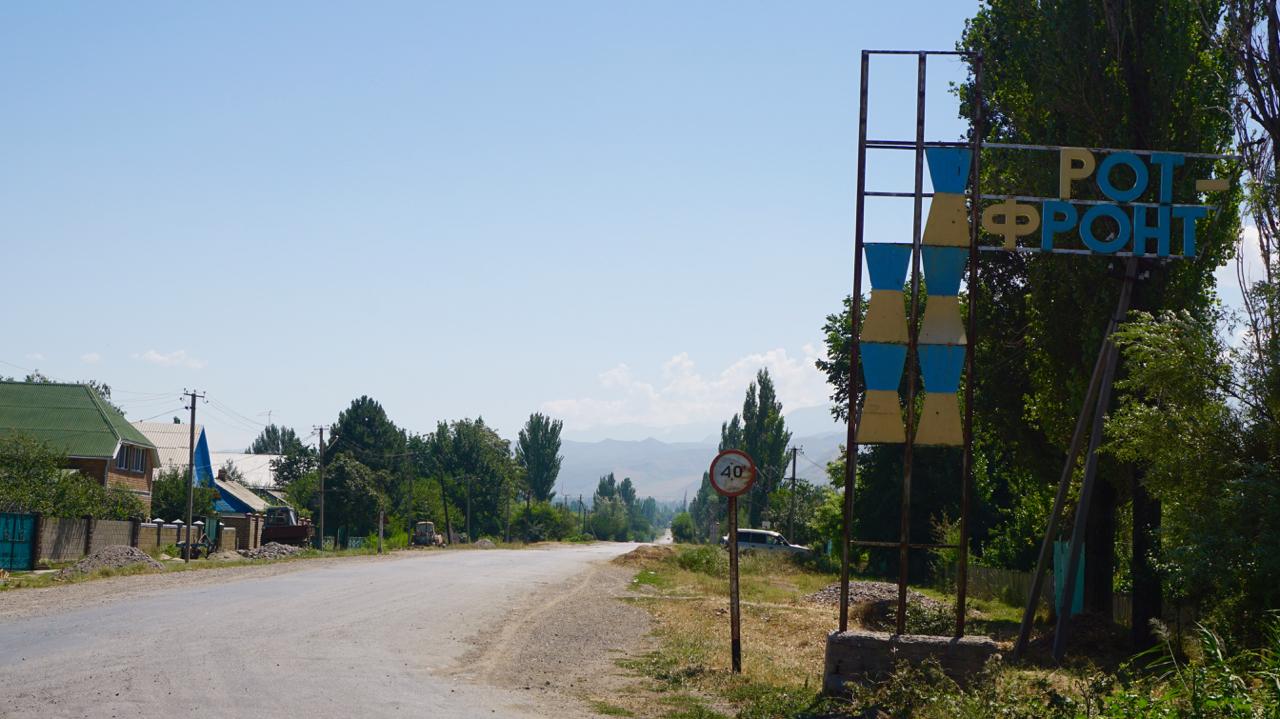 Das Ortseingangsschild von Rotfront