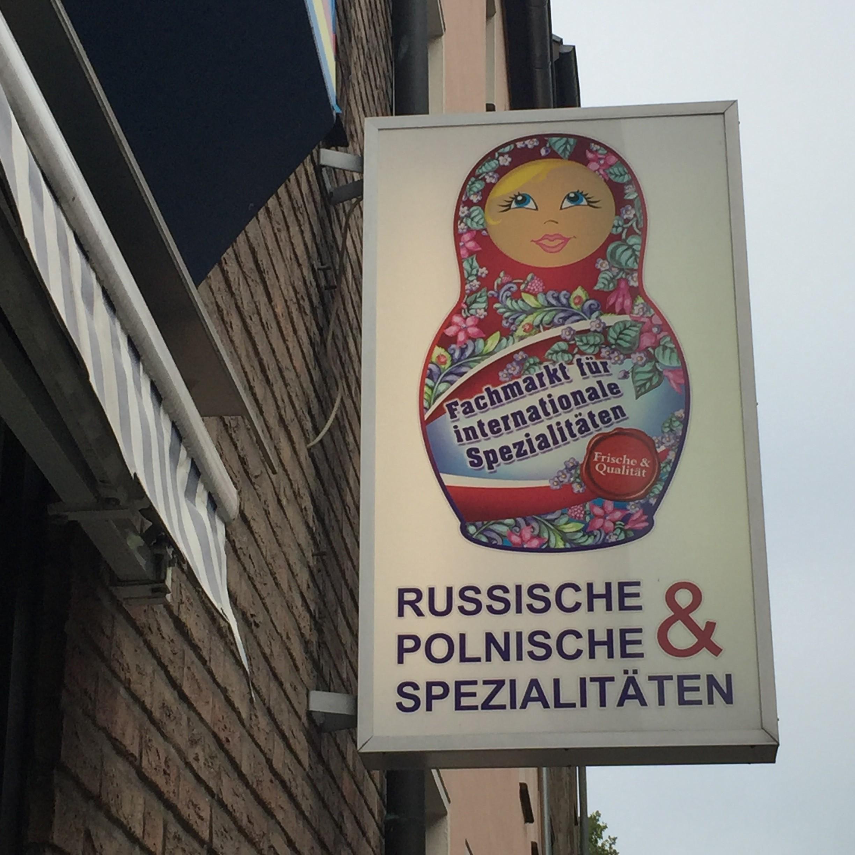 kscheib OB russischer Laden Schild