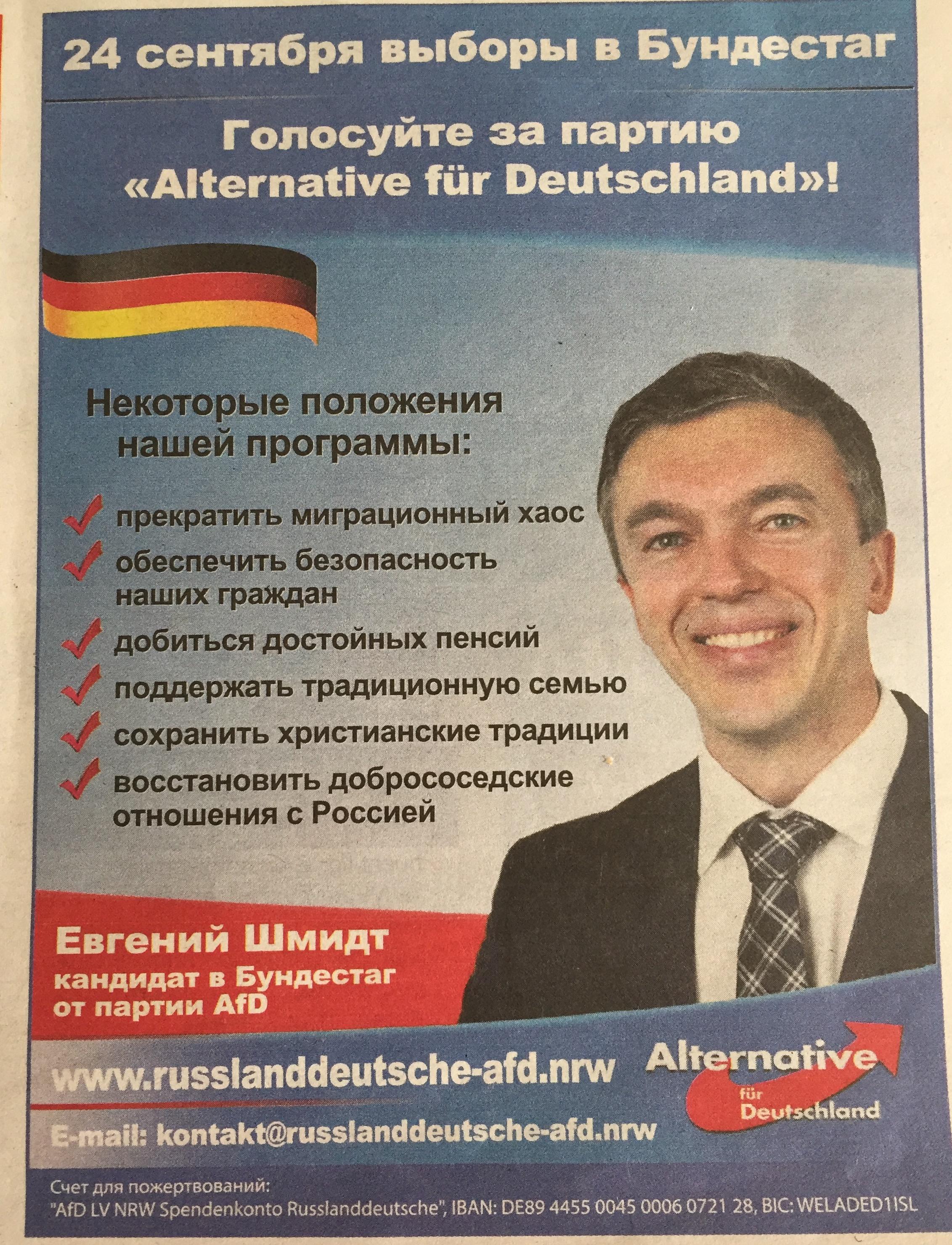 kscheib Telegraf Wahlwerbung AfD