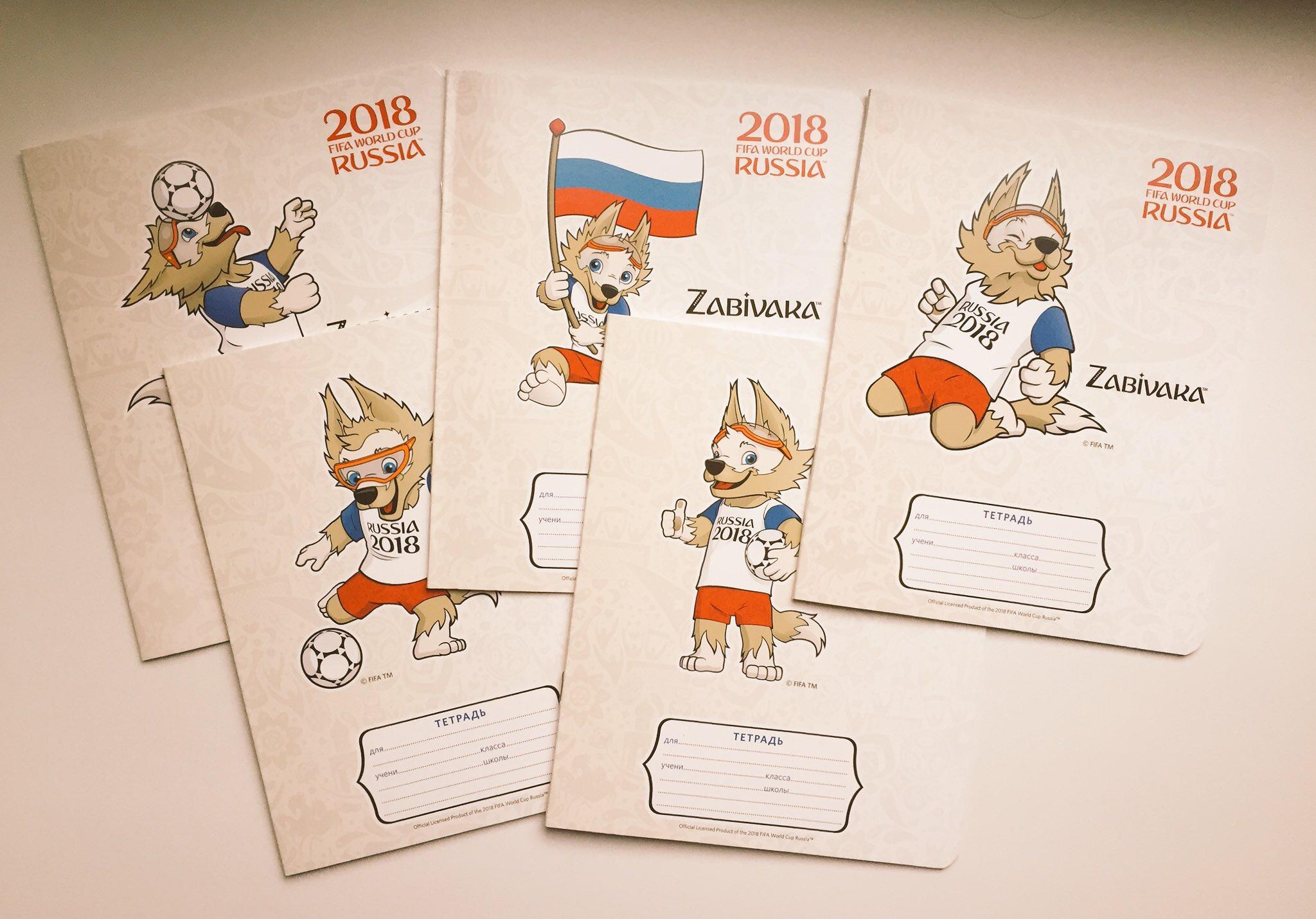 kscheib Russball Fußball-WM Zabivaka Maskottchen