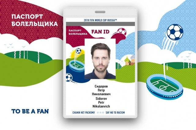 russball kscheib fußball-wm fan-id russland