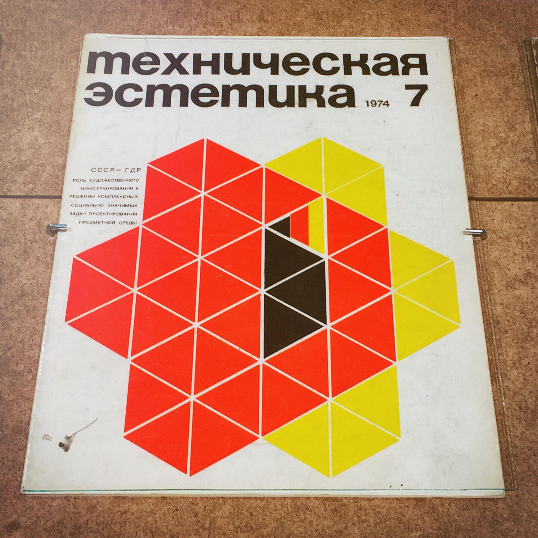 kscheib sowjetunion design ddr