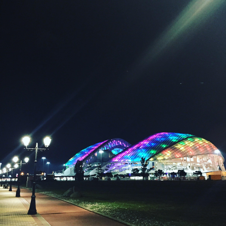 Blick von der Stradpromenade aufs Fischt-Stadion