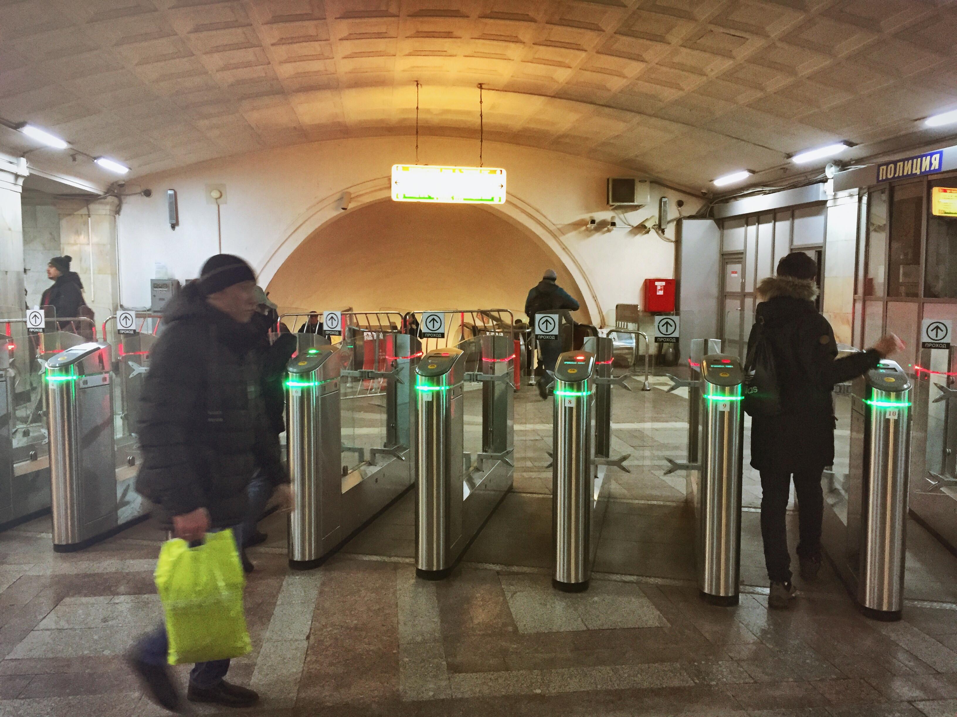 kscheib troika payring metro