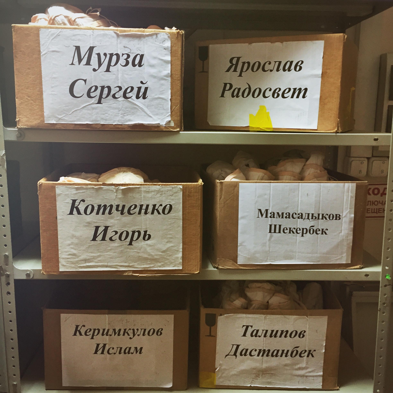 Grishko Pappkartons Namensschilder
