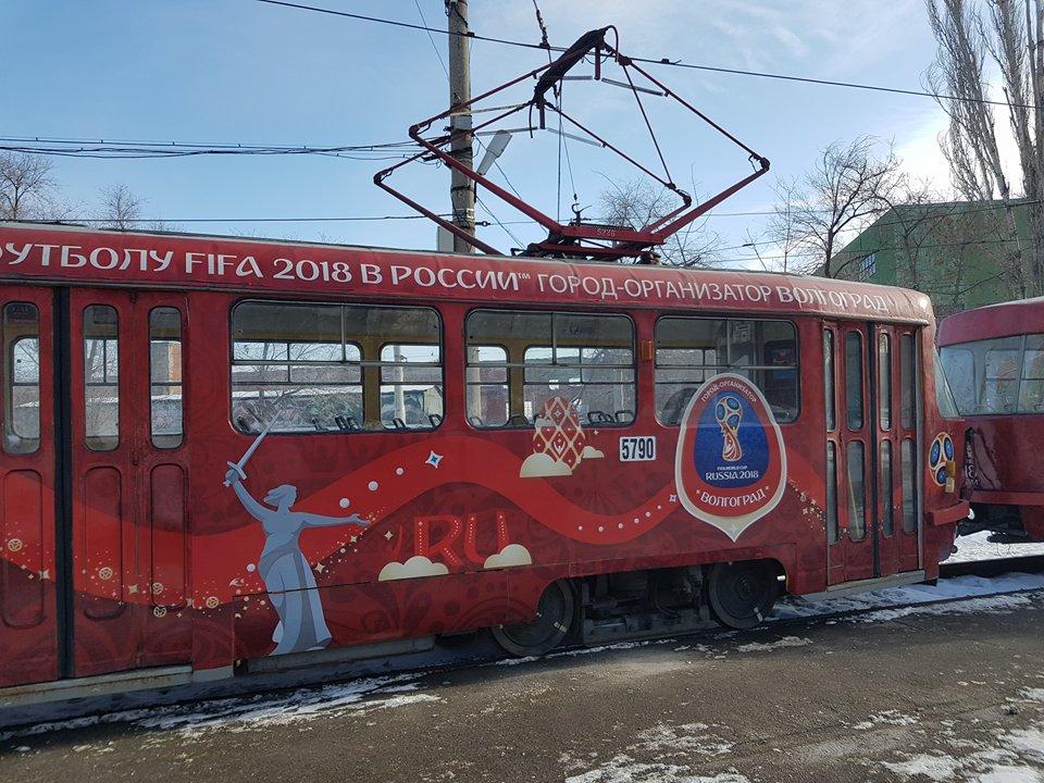 kscheib russball wolgograd tram