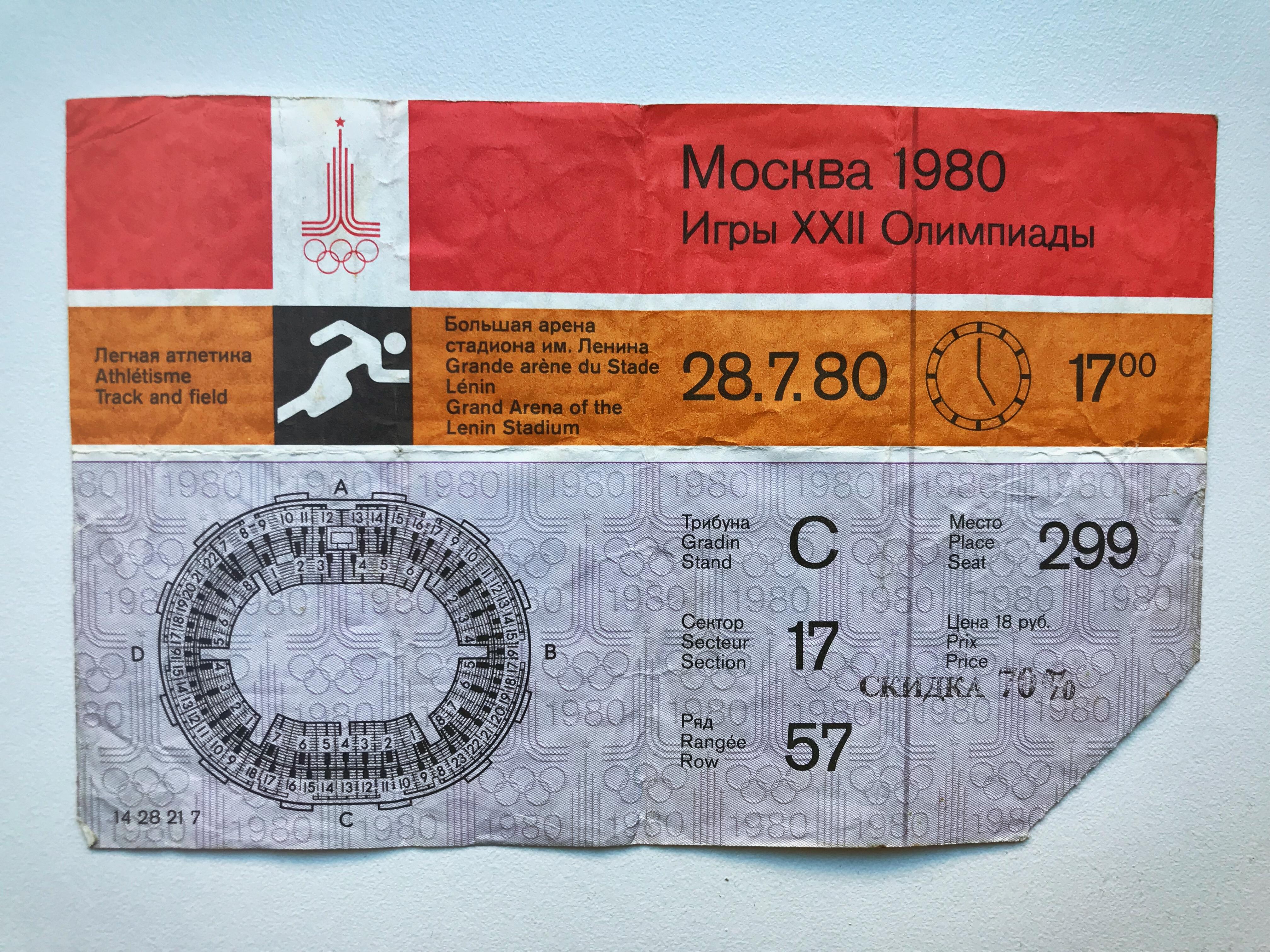kscheib olympia 1980 moskau eintrittskarte