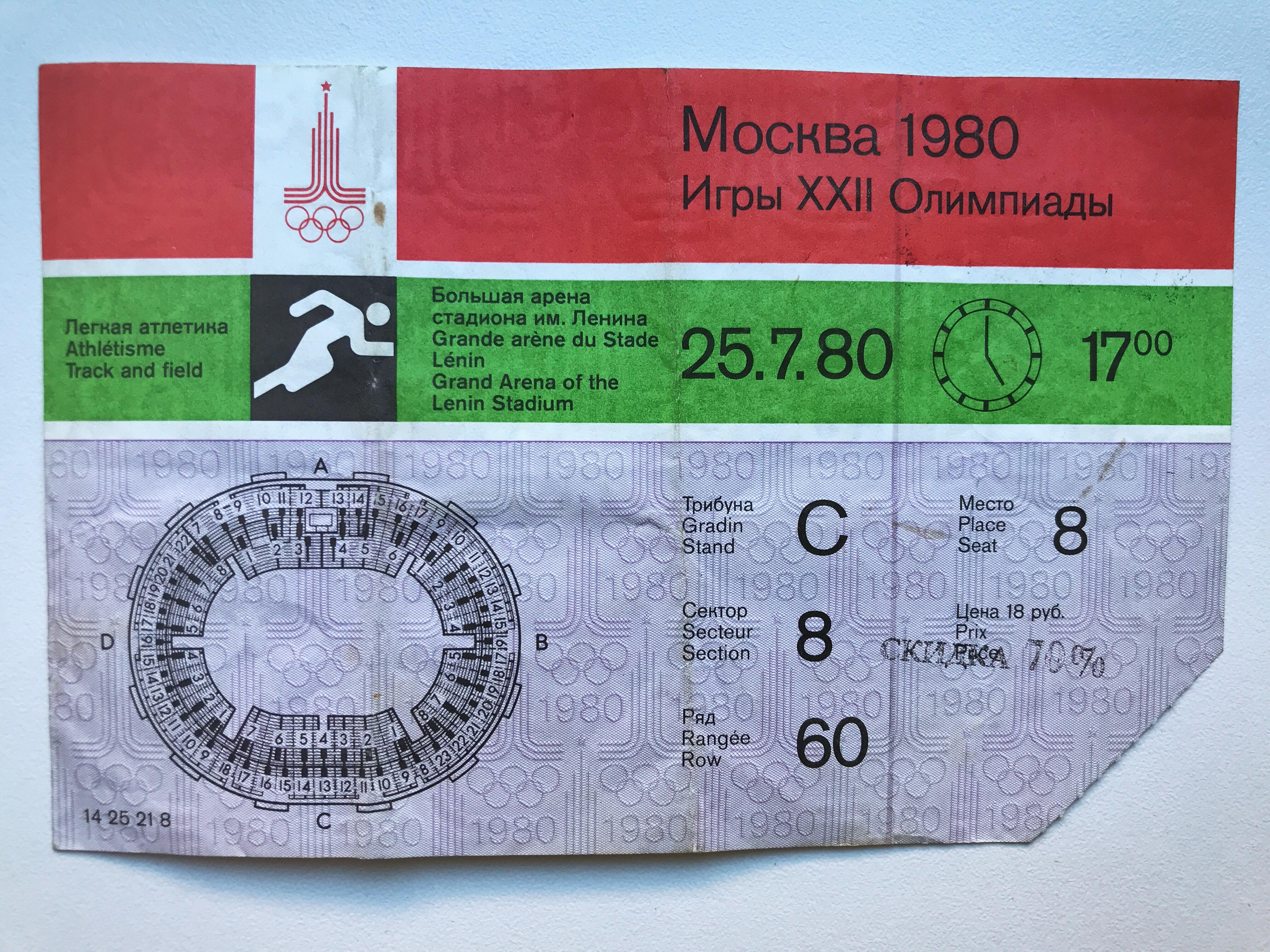 kscheib olympische spiele 1980 eintrittskarte