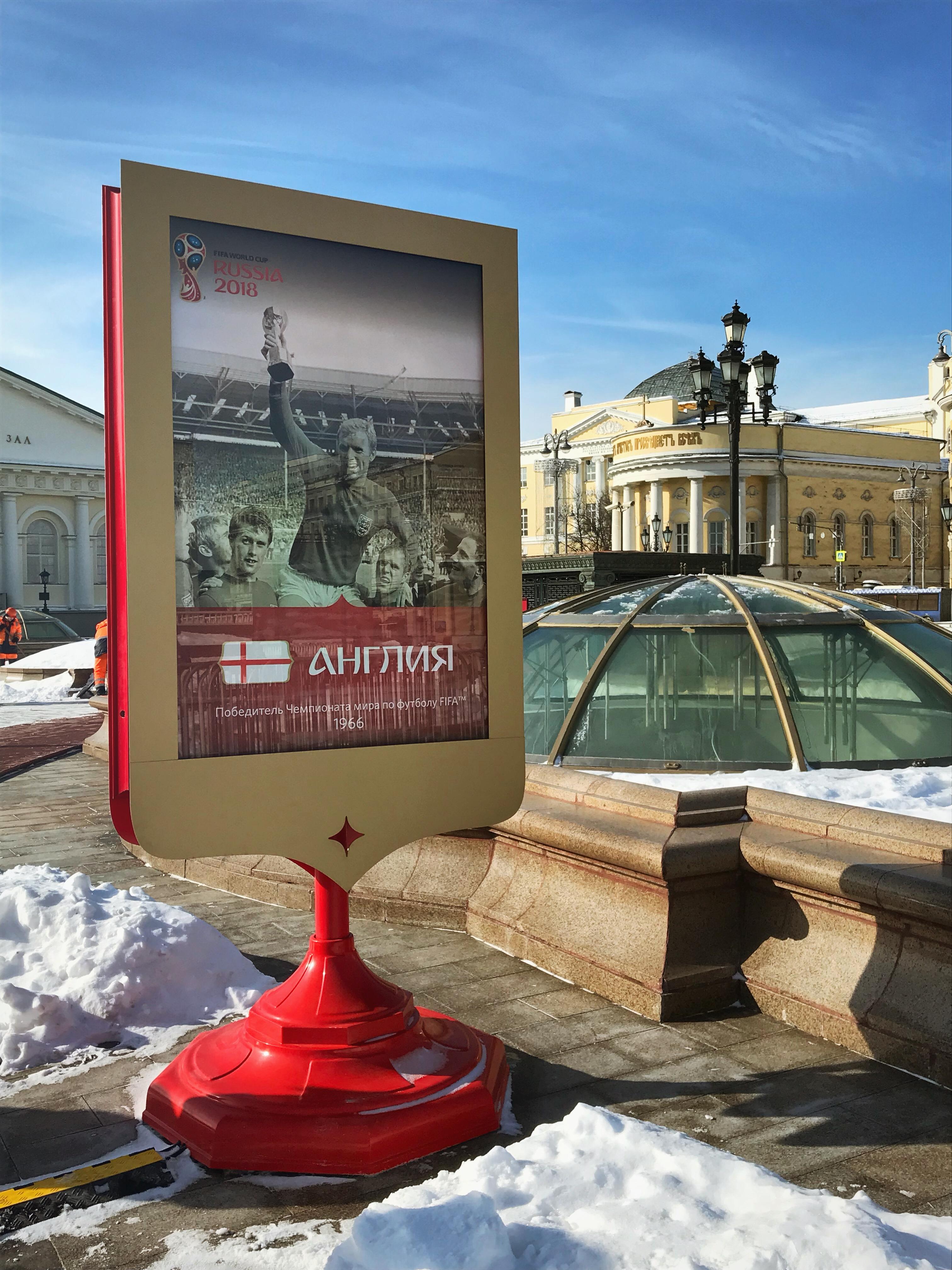 In Moskau kann einem die englische Nationalmannschaft dieser Tage schon mal auf der Straße begegnen, während der WM will sie sich aber mit einer hohen Mauer abgrenzen