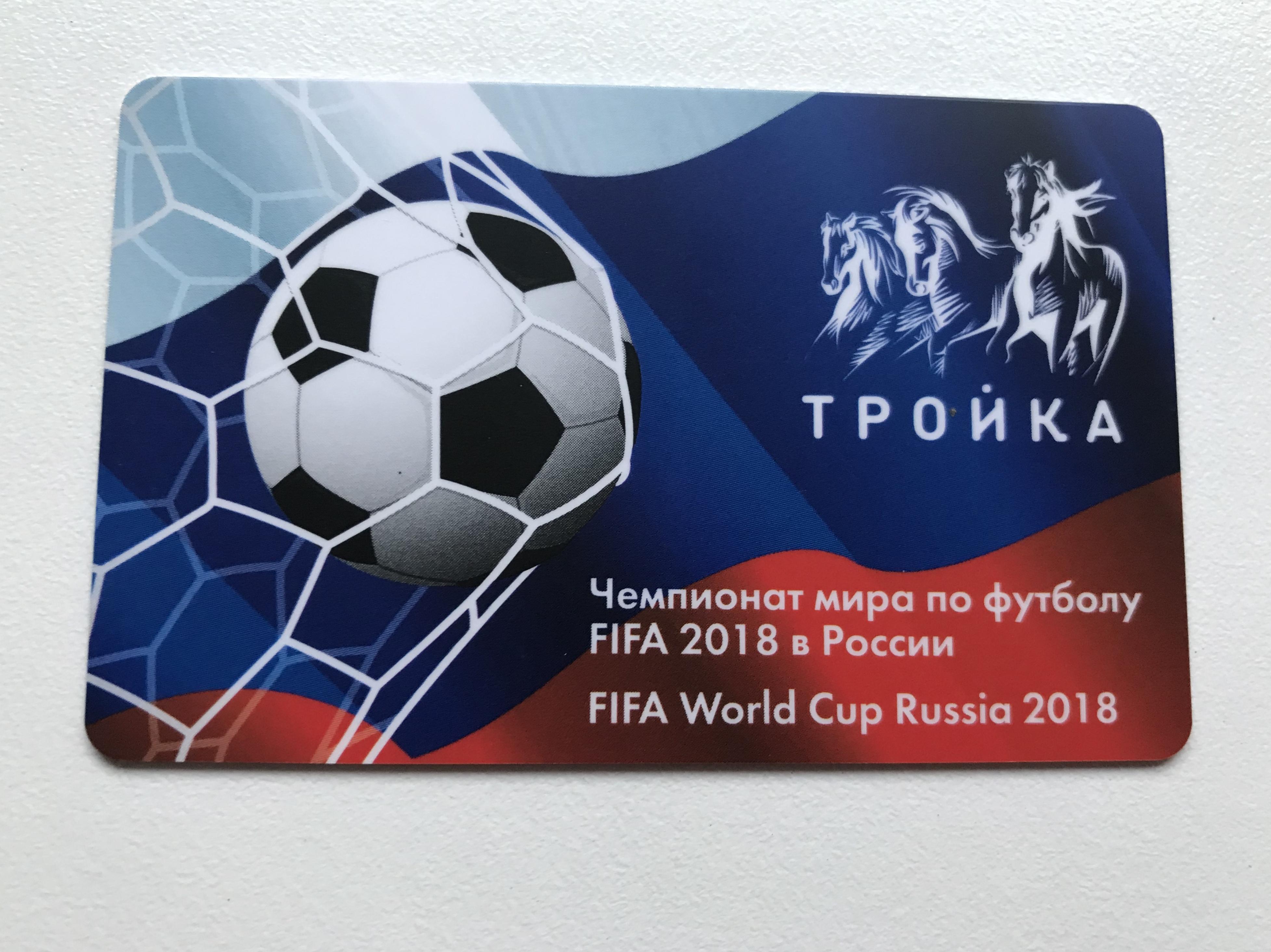 kscheib russball troika