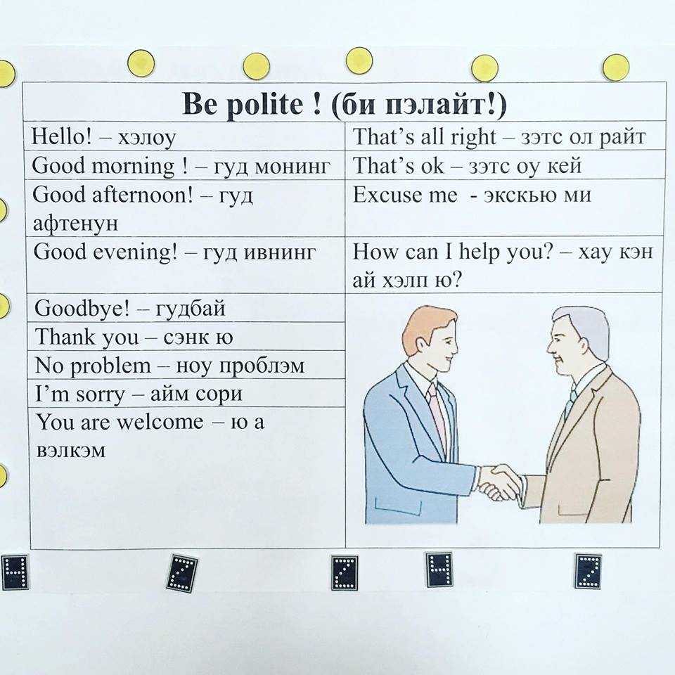 große nachfrage englisch