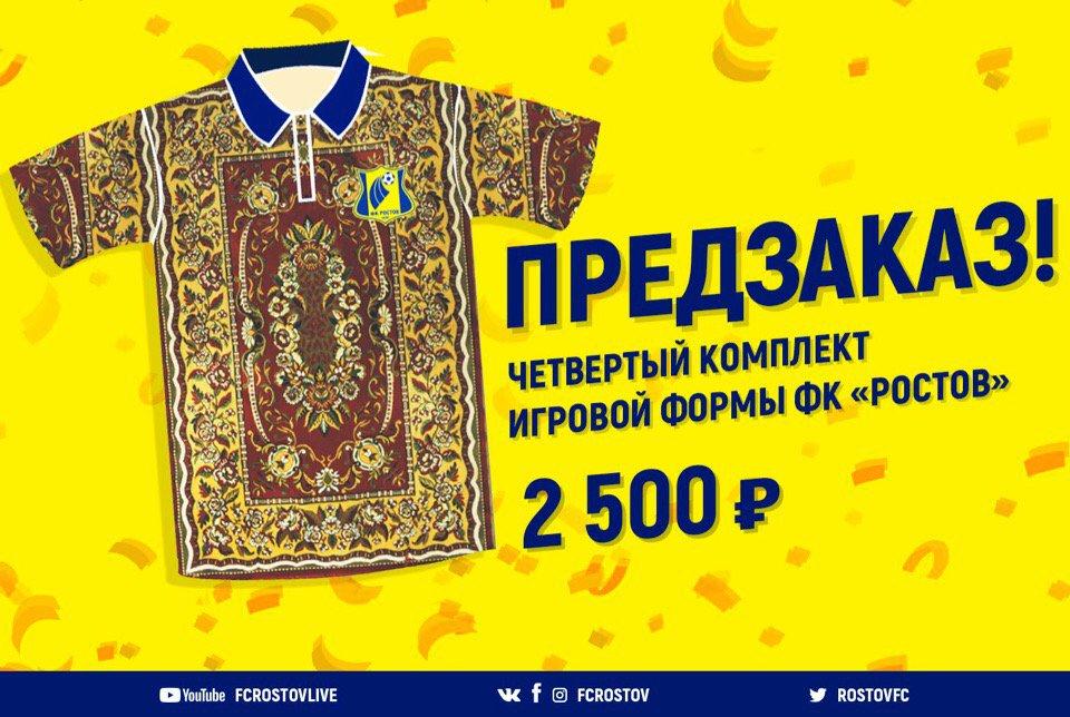 Rostow teppich shirt kscheib russball