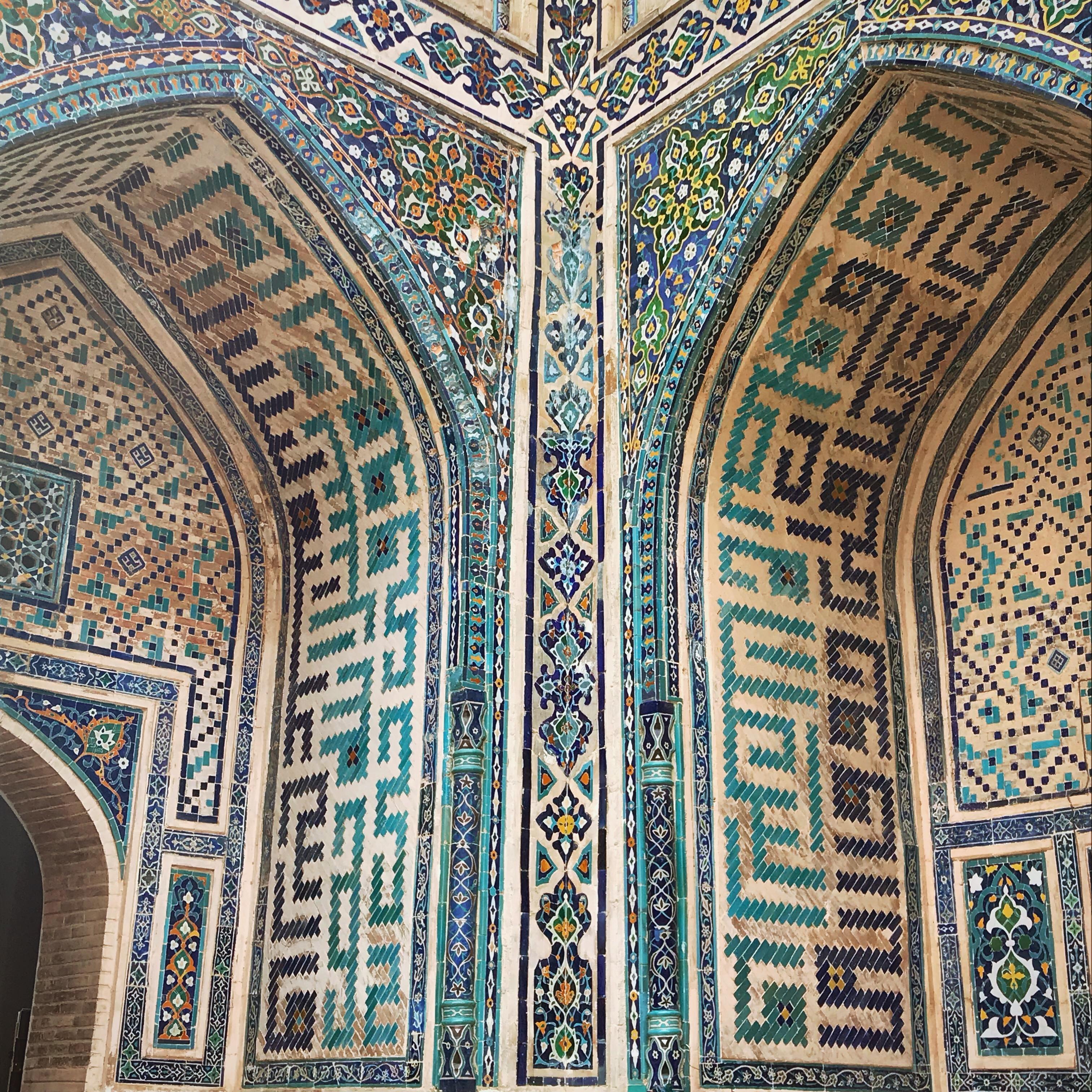 Usbekistan kscheib Kacheln Portale