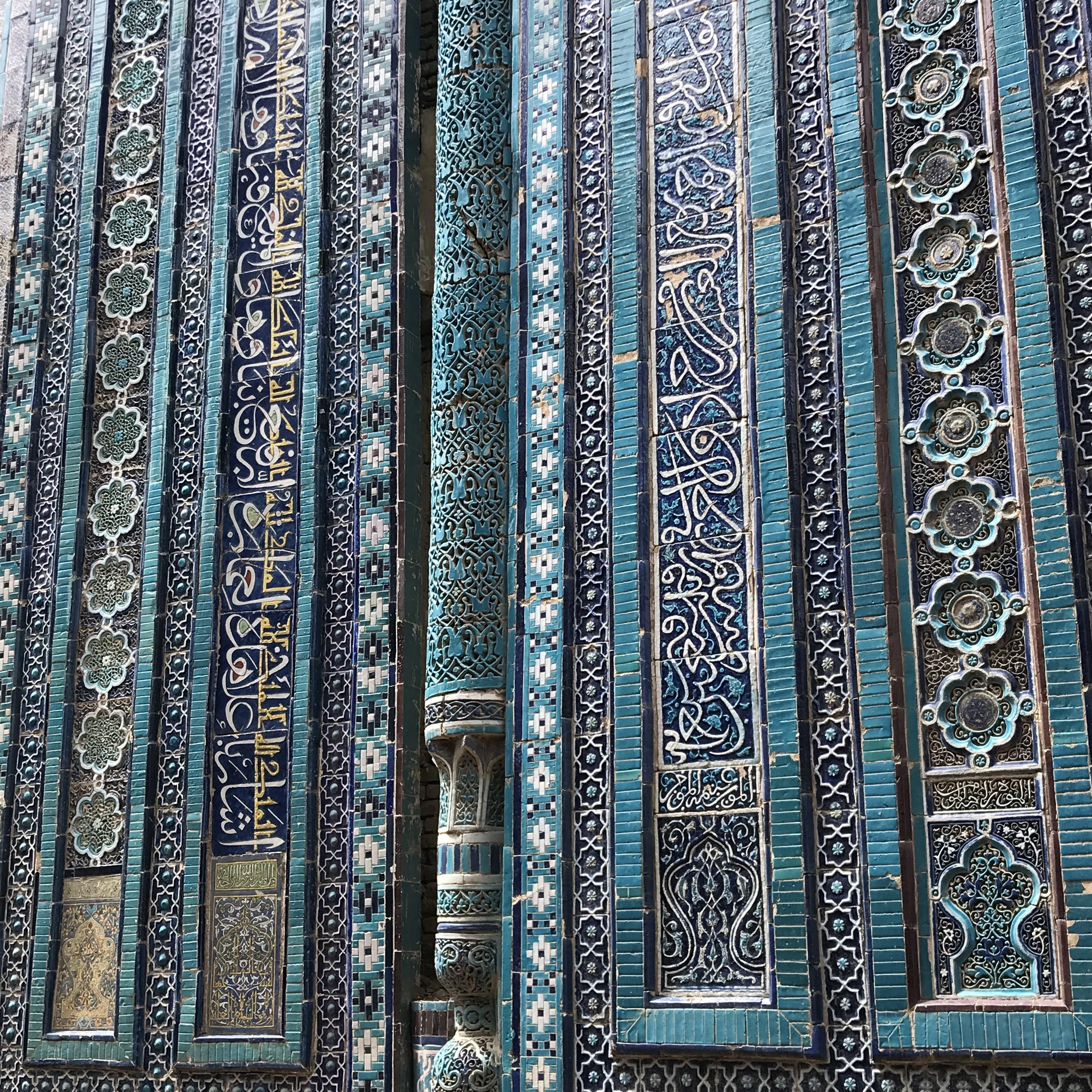 Fassade in Usbekistan