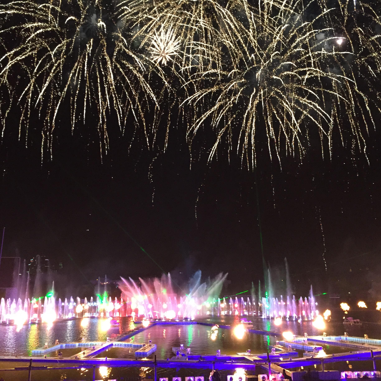 Feuerwerk an der Ruderstrecke