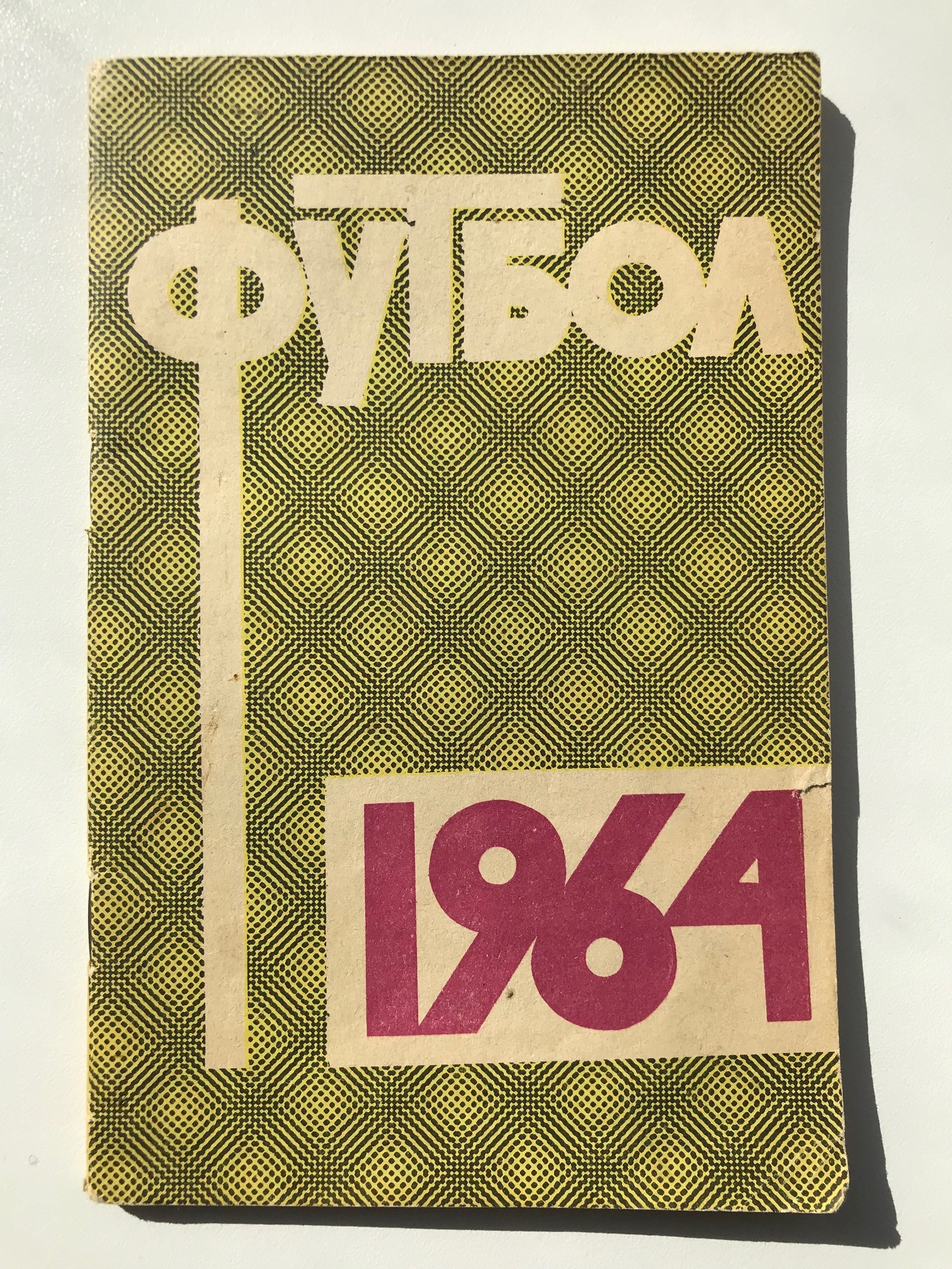 Fußball-Jahresplaner 1964