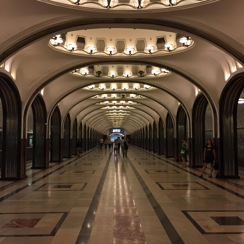 Metro Majakowskaja