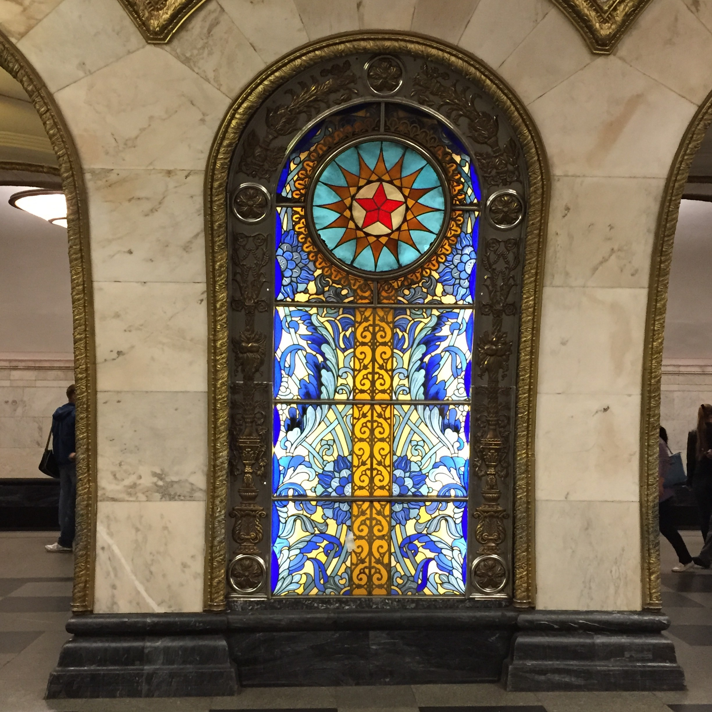 Nowoslobodskaja Metro